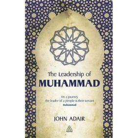 the-leadership-of-muhammad